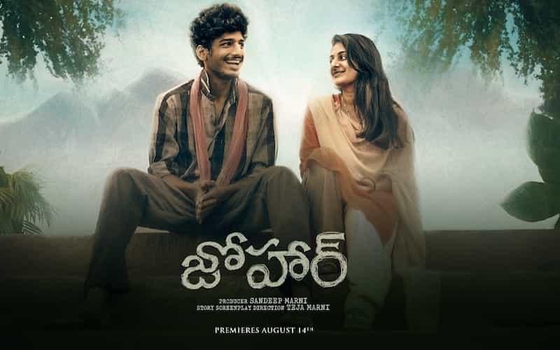 Telugu movies based on farmers struggle